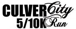 Culver City 5K/10K + A Giveaway!
